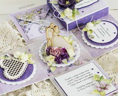 Ślubny exploding box - z Młodą Parą