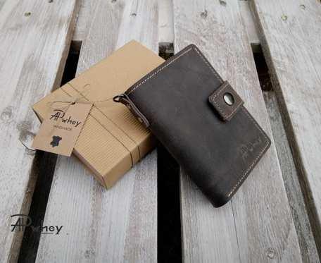 Duży portfel męski skórzany, brązowy.