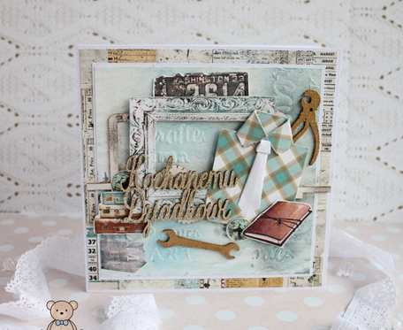 Kartka dla Dziadka, Dzień Dziadka nr1 GOTOWA