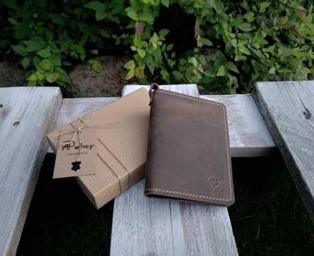 Mini portfel męski, skórzane etui na karty, brąz